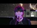Fancam HuaChenyu 华晨宇 - Why nobody fights Ending / Nanjing Music Festival 17-06-2018