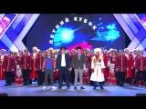 Русская дорога - Музыкальный финал (КВН Высшая лига 2018. Летний кубок)