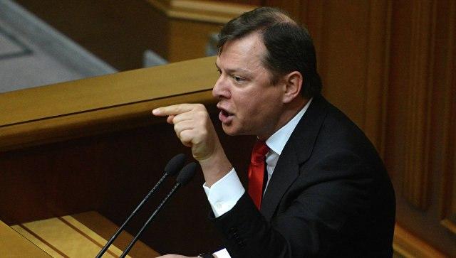 Ляшко выступил с призывом насчёт МВФ