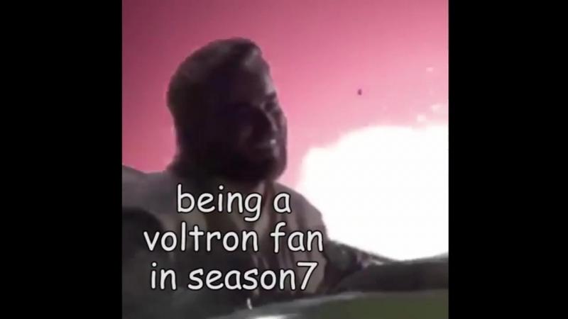 фанат вольтрона в 7 сезоне