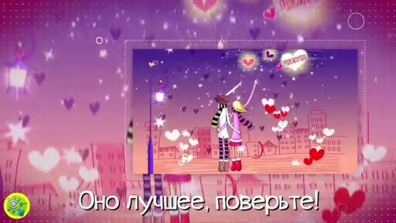 Dnem-svyatogo-valentina