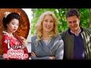 Любовь по-японски - Серия 1 /2017 / Сериал / HD 1080p