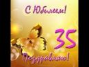 Ванюше 35
