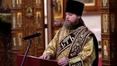 Moscow Orthodox Church Unrest coub