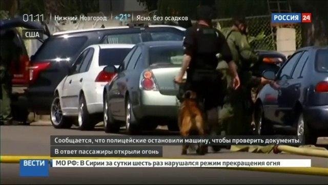 Новости на «Россия 24» • В США снова стреляют в полицию: один правоохранитель убит, второй тяжело ранен