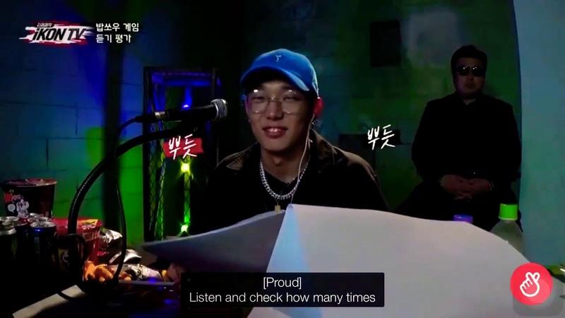 아이콘 티비 바비 랩 스킬 ㅋㅋㅋ BOBBY funny rap skill iKON TV