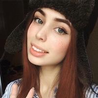 Александра Машинец   Самара