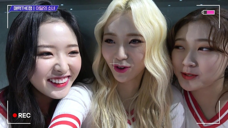 LOONA, THE SHOW 163 behind 1 [BEHIND THE SHOW]