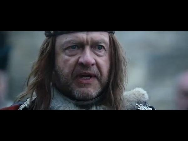 Арн Рыцарь тамплиер 1 Избранный