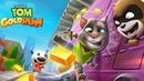 My Talking Tom 2 Gameplay -Игры для детей! - Talking Tom Gold Run - Говорящий Кот Том