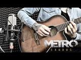 Metro Exodus Soundtrack Fingerstyle guitar cover + Improvised solo