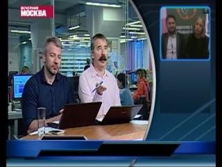 Телемост МГО Профсоюза с Вечерней Москвой об оценках и отметках