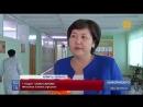 Алматы облысының мұғалімдері «садақа жинап жүр»