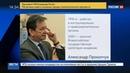 Новости на Россия 24 Россиянин впервые избран вице президентом Интерпола