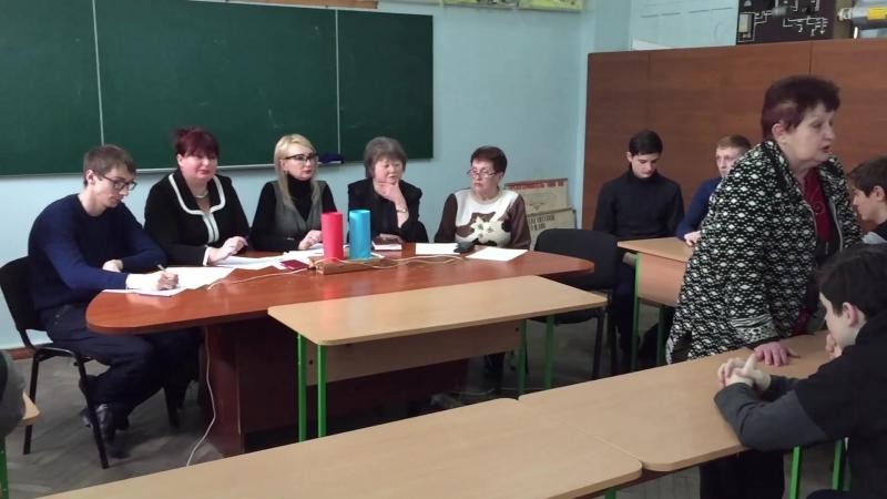 ДВНЗ Миколаївський політехнічний коледж Комісія електротехнічних дисциплін