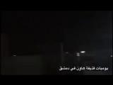 Иранские военные в Сирии нанесли ракетный удар по Израилю