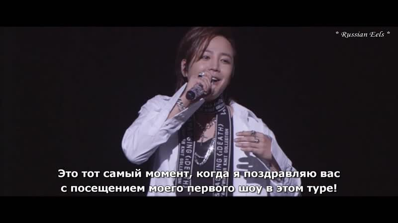 [rus.sub] CRISHOW IV Йокогама - день1. Желание Чан Гын Сока