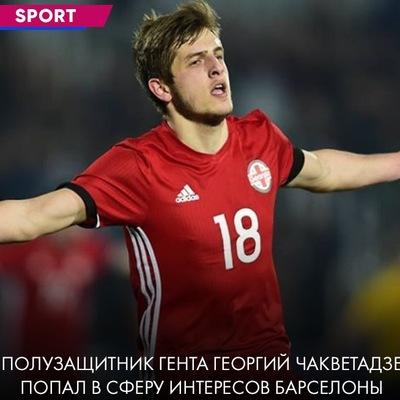 Илья Brega-Брегадзе