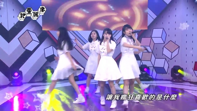 Rock a Japonica - Kyouka SHOCK! (Chinese Version) [Idols of Asia MTV Taiwan TV Show]
