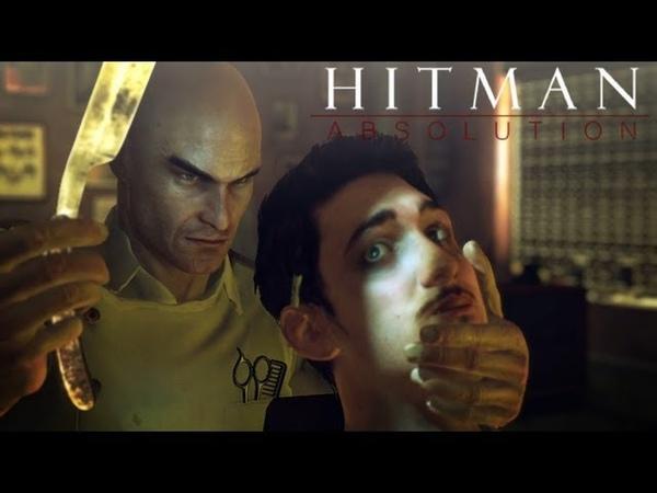 Hitman Absolution Прохождение Легенда 9 Побрить Ленни