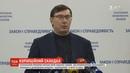 Луценко підтвердив що частину деталей для військової техніки Україна отримує контрабандою з РФ