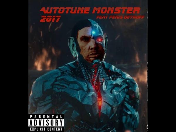 MC BORROW feat Penis Detroff - Стасик