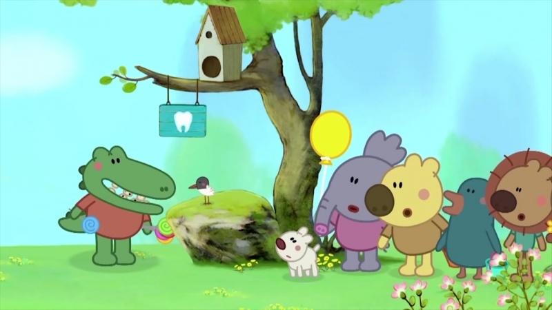 Наш друг мишка Сяоми - Как крокодил зубы лечил - мультики малышам