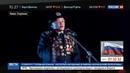 Новости на Россия 24 • Люди Победы украинские журналисты собрали рассказы ветеранов войны
