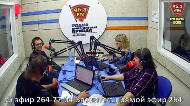 Киран Коннолли в программе Понаехали!, радио Комсомольская правда