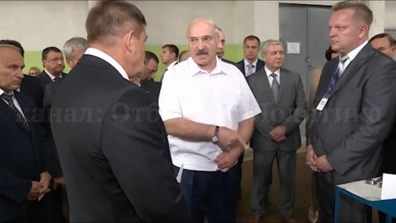 Лукашенко на Инструментальном Заводе Жестко Наводит Порядок!
