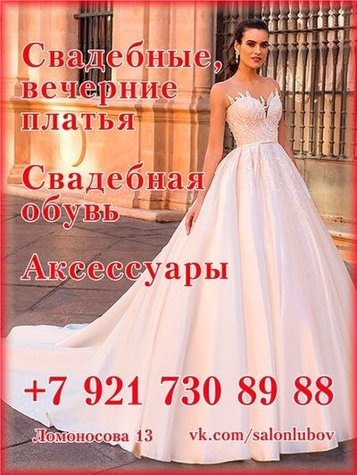 Любовь Артемьева