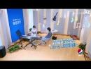 [Рус. Саб] Chao Yin Zhan Ji (潮音战纪) EP.03