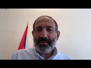 Никол Пашинян о приезде Сержа Танкяна