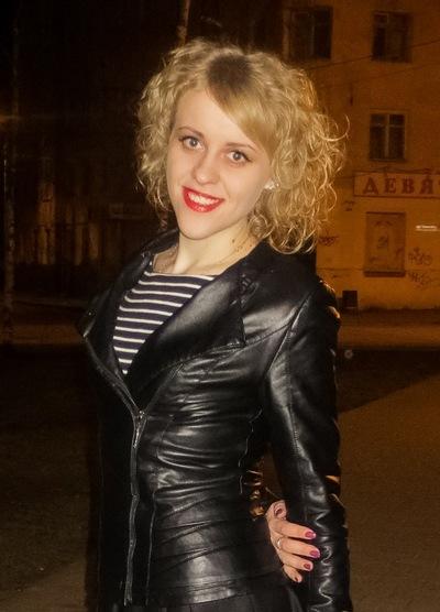 Катя Цыганенко