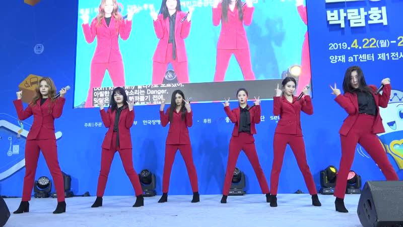 190423 CLC - Show @ 2019 Korean ATD Fair