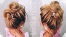 Прическа на ВЫПУСКНОЙ 2018 на КОРОТКИЕ волосы ДО ПЛЕЧ Текстурный ПУЧОК Prom Hairstyle MESSY BUN