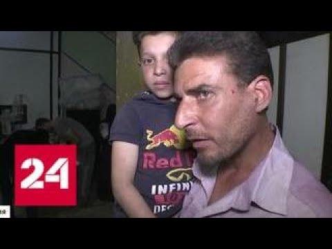 Эксклюзив мальчик с видео Белых касок приехал в больницу где его снимали Россия 24