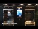 Ваша реклама в элитных жилых домах Москвы