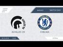 AFL18. Europa League. Final. Chelsea - Achilles