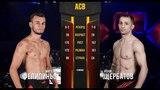 Yoni Sherbatov vs. Migel Felipe Bunes Da Silva