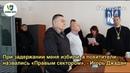 Политзаключенный Игорь Джадан о ходе рассмотрения дела и условиях содержания