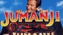 1995 ● Джуманджи | Jumanji