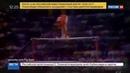 Новости на Россия 24 • Гимнастка Ольга Корбут распродала свои олимпийские регалии