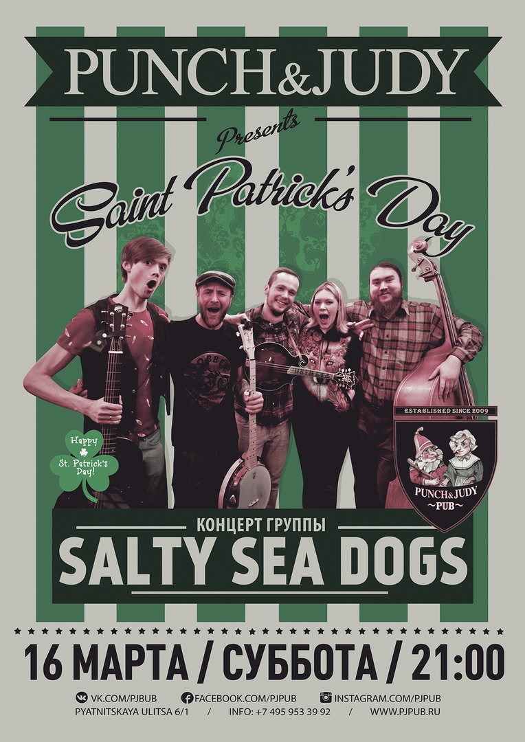 16.03 Salty Sea Dogs в пабе Punch and Judy!