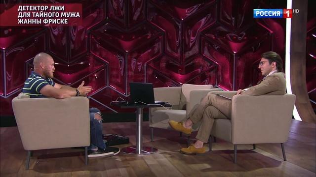 Андрей Малахов. Прямой эфир. Детектор лжи для тайного мужа Жанны Фриске