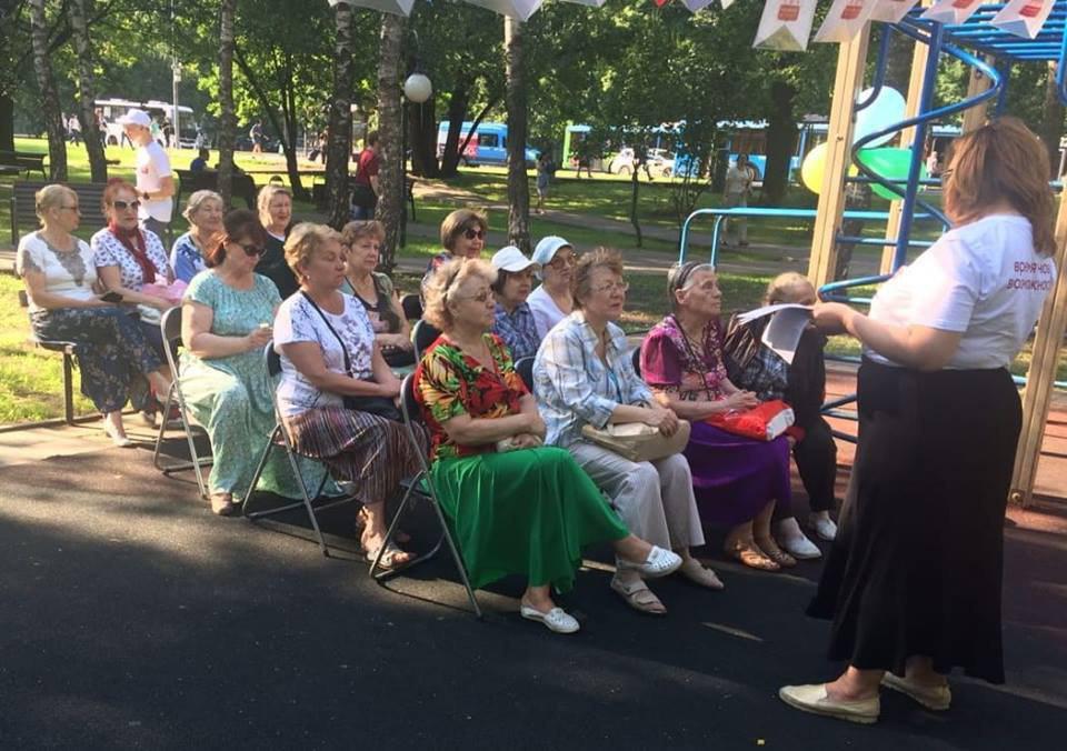 Лекция «В здоровом теле - здоровый дух!» прошла во дворе на Череповецкой