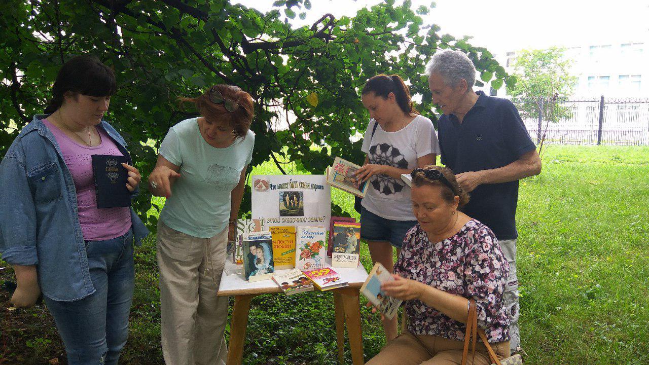 День семьи отметили викторинами и играми в библиотеке на Фестивальной