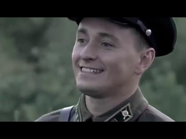 Военные Фильмы ПОГРАНИЧНИК В Июне 41 1941 45 ВОЕННОЕ КИНО YouTube