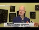 Евроделегация посетила художественный музей в Донецке. Актуально. 20.11.18