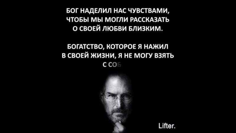 ценность жизни